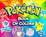Book of Colors, Golden Books Staff and Diane Muldrow, 0307104656