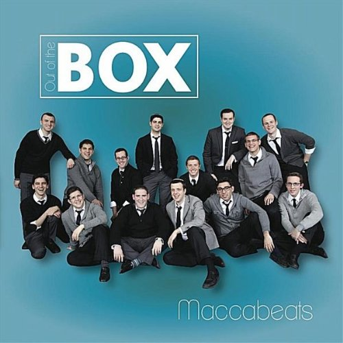 Image result for rau banim maccabeats album cover
