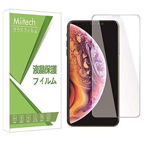 ミシン接続詞カトリック教徒Miitech iPhone XR ガラスフィルム 2.5D 0.3mm 超薄型 日本旭硝子素材 高透過率 硬度9H 飛散防止 iPhone XR 6.1インチ フィルム(2枚入り)