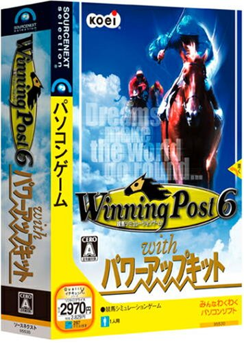 Winning Post 6 with パワーアップキット B001FW0CS2 Parent