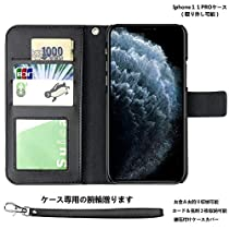 【EZblu】アップル11 pro iPhone 11 Pro ケース 5.8インチ 対応 米軍M...