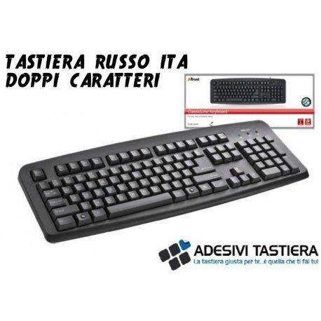 tastiera russa gratis