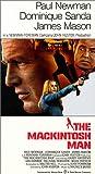 Mackintosh Man [VHS]