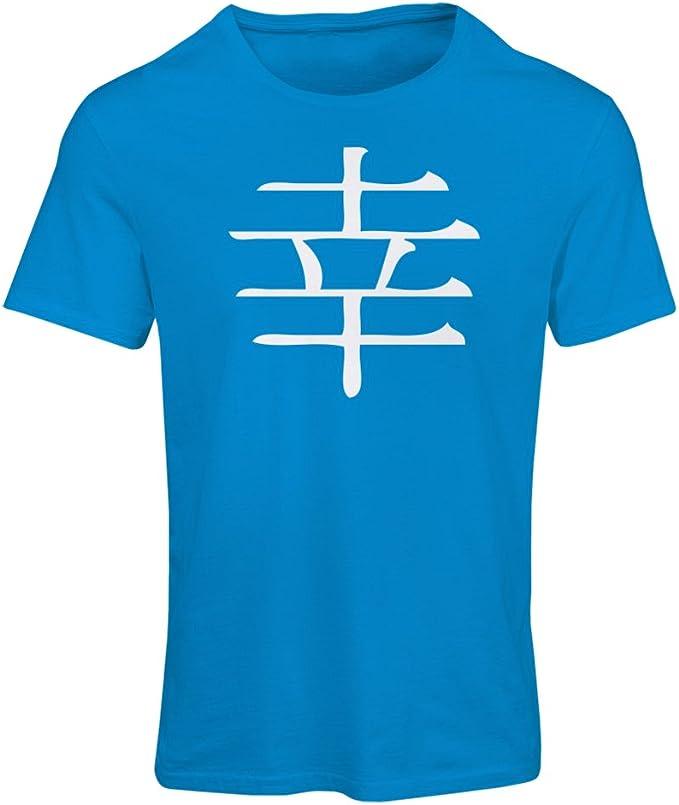 lepni.me Camiseta Mujer Felicidad logograma - Símbolo de Kanji Chino/Japonés (XX-Large Azul Blanco): Amazon.es: Ropa y accesorios