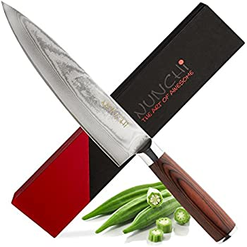 Professional Japanese Chef Knife with VG-10 Stainless Steel - Ultra Sharp Chefs Kitchen Knives with a Stunning, 8 inch Damascus Blade and No-Slip Pakkawood Handle - Corrosion Resistant, and Ergonomic