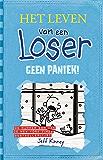 Geen paniek! (Het leven van een loser)