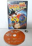 Dragon Ball: The Saga of Goku Volume 2