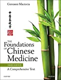 Image de The Foundations of Chinese Medicine E-Book: A Comprehensive Text