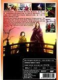 Genji Monogatari Sennenki Complete Anime Series DVD (Japanese audio with English subtitles.)