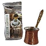 Greek Corali Coffee and Briki Coffee Pot Bundle