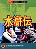 The Water Margin - Vol. 4 - Episodes 7 And 8 [1976] [DVD] by Atsuo Nakamura