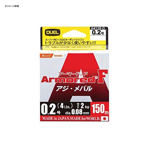 デュエル(DUEL) ライン ARMORED F アジ・メバル 150M 0.3号 MP H4140-MPの商品画像