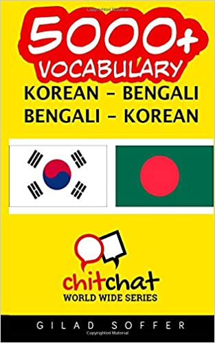 5000+ Korean - Bengali Bengali - Korean Vocabulary (Korean and