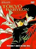 DVD : Tokyo Babylon 1-2