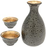 Kotobuki 120-593 Japanese Sake Set, Speckled Black/Gold