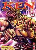 ken, fist of the blue sky t.14