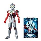 Ultra man X ultra hero X 01 ultra man X