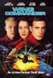 Wing Commander poster thumbnail