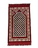 Lopkey Middle East Carpet Islamic Prayer Blanket Rugs Prayer Mat 26 x 43 Inch