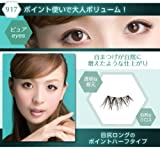 D.u.p Eyelashes Aiku Maikawa Model's Selection #917