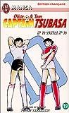 img - for Captain Tsubasa, tome 19 : Num ro 10 contre num ro 10 book / textbook / text book