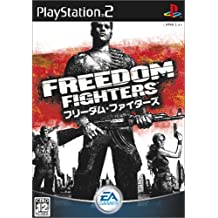 Freedom Fighters [Japan Import]