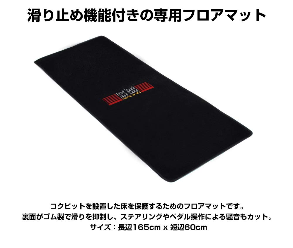 Next Level Racing Floor Mat by Next Level Racing (Image #1)