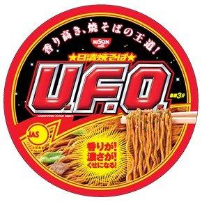 Top 10 ramen ufo