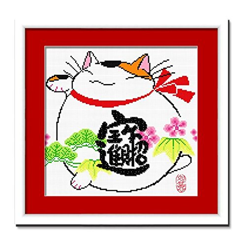 DOMEI Stamped Cross Stitch Kit, Lucky Cat Chinese, 15.0 x 14