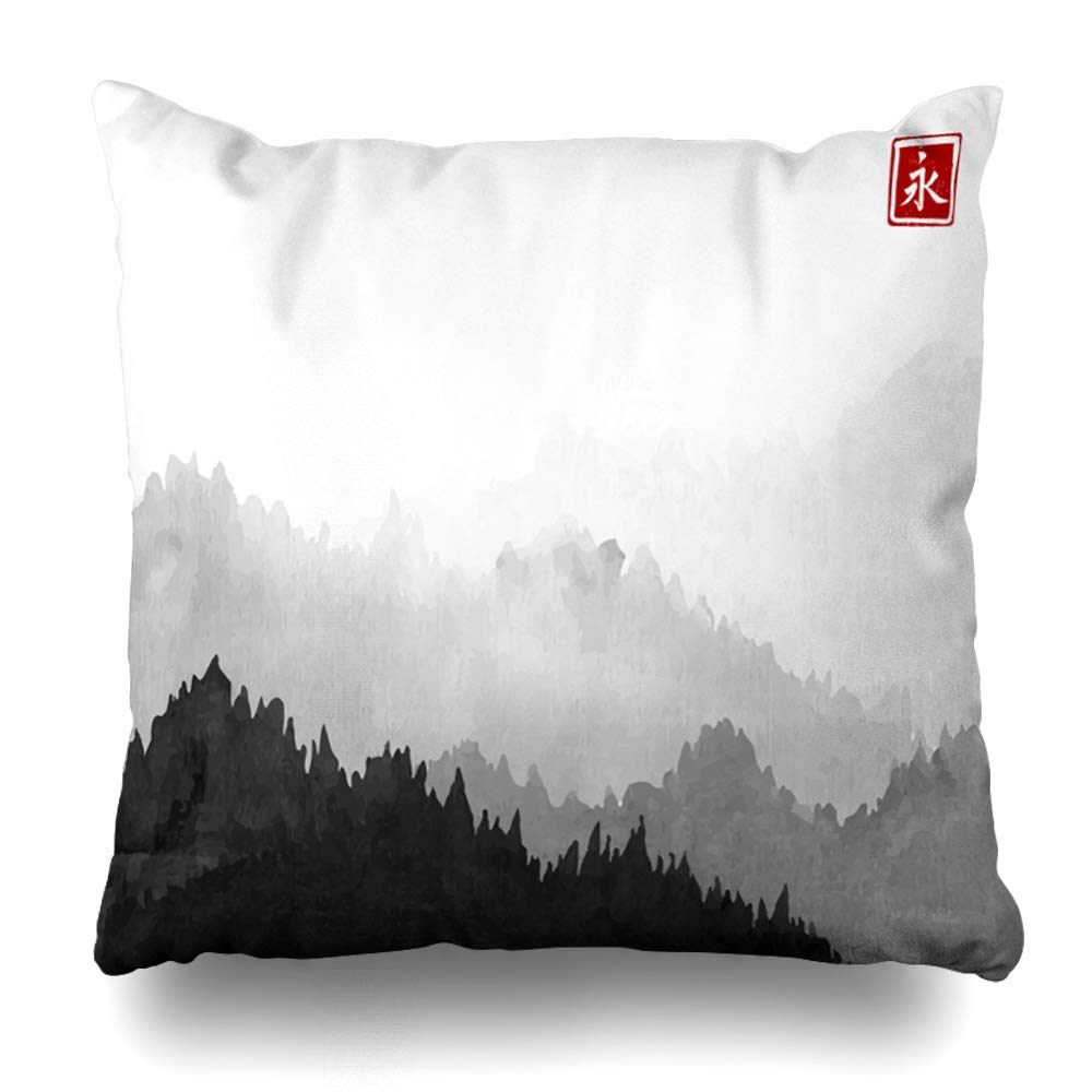 ArTmall Throw Pillow Case Painting Black Mountains Forest Trees Fog Hieroglyph Eternity Hand Oriental Ink Sumi U Sin Design Zippered Pillowcase Square Size 20 x 20 Inches Home Decor Cushion Covers