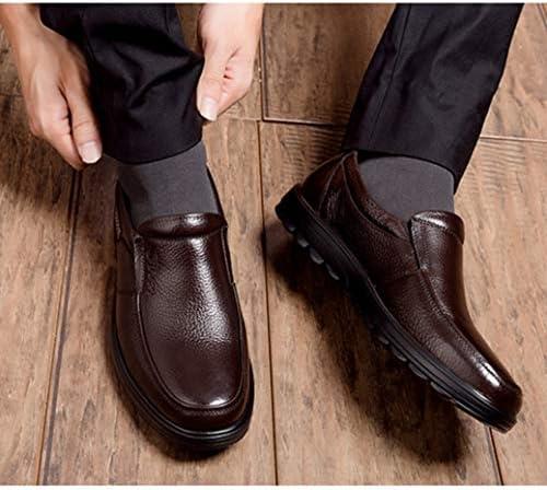 メンズシューズ カジュアルシューズ ローカット 厚底 滑り止め 防水ビジネスシューズ 革靴 幅広 コンフォート ハイキング 運転 お父さん 誕生日 プレゼント スニーカー 耐久性 ウォーキングシューズ