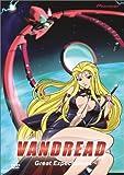Vandread - Great Expectations (Vol. 3)