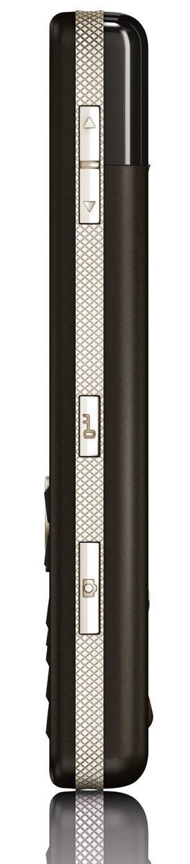 Sony Ericsson G900 - Móvil libre (S.O. Symbian) color marrón ...