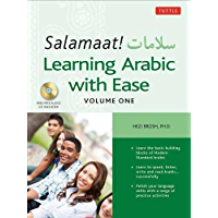 Salamaat! Learning Arabic with Ease: Learn the Basic Building Blocks of Modern Standard Arabic (Includes MP3 Audio Files)