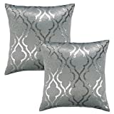 SUO AI TEXTILE Home Decor Moroccan Print Suede Cushion Cover Decorative Throw Pillowcases Soft Square Cover for Sofa (18x18 Inch, 2 Pack, Spa)
