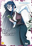 R.O.D - The TV Series - Volume 6 [Import anglais]