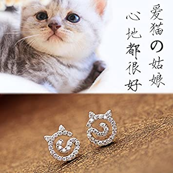 a0571cda1 Image Unavailable. Image not available for. Color: Ja and South Korea cute  cat silver 925 sterling silver earrings female hypoallergenic ...
