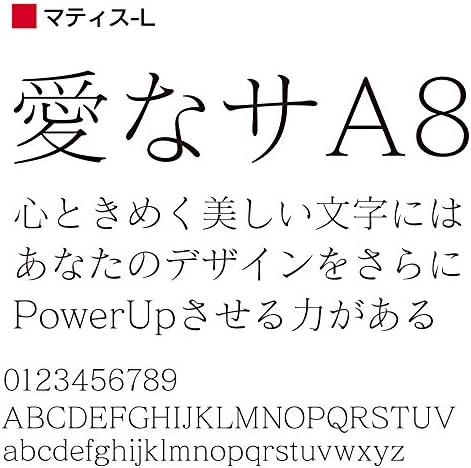 OpenType マティス Pro-L for Mac [ダウンロード]