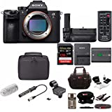 Sony Alpha a7RIII Mirrorless Digital Camera with 128GB Accessory Bundle For Sale