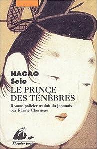 Le prince des ténèbres par Seio Nagao