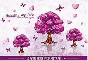 Three Happy Love Tree Butterflies Wall Stickers Living Room Model Am9173
