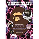 A BATHING APE 2020年秋冬号