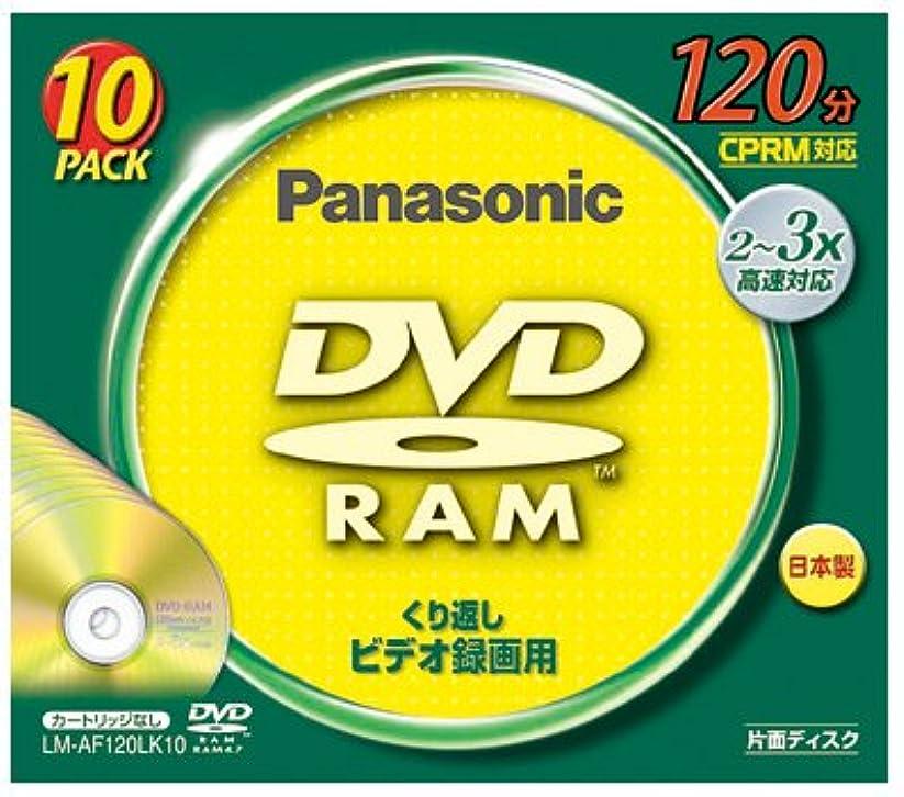 ピルファーずんぐりしたベアリングパナソニック(Panasonic) DVD-RAMディスク LM-DA52J