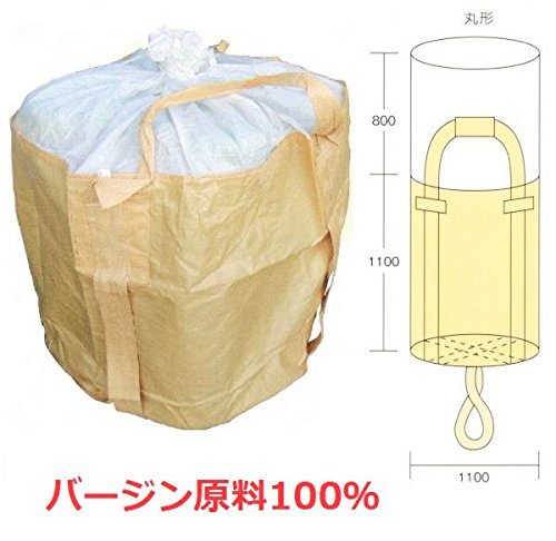 フレコンバック 丸型 10枚入 1t用 バージン原料100% コンテナバッグ トンバック トン袋