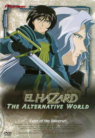 El Hazard: The Alternative World, Vol. 3: Ruler of the Universe!