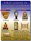 #7: First Lessons in Ancient Egyptian Hieroglyphs