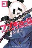 フジキュー!!! ~Fuji Cue's Music~(3) (講談社コミックス)