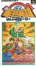 Hanjuku Hero: Let The World Become Soft-Boiled (Japanese Import Super Famicom Game)