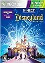 Kinect:ディズニーランド・アドベンチャーズ Xbox360 プラチナコレクションの商品画像