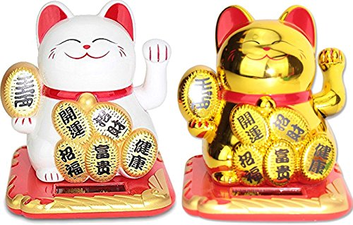 Set of 2 Small White & Gold Happy Beckoning Fortune Happy Cats Maneki Neko Solar Toy Home Decor Business Part Gift ~We Pay Your Sales Tax (Best Home Sales Business)